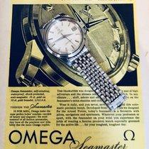 Omega Seamaster Cal 562 Steel rice bracelet vintage men's watch