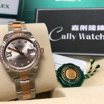 Rolex Cally - 2017 28mm Lady Datejust 279381G17.IX Sundust Star