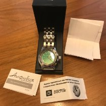 Vostok 41mm Automatic 2019 pre-owned Green