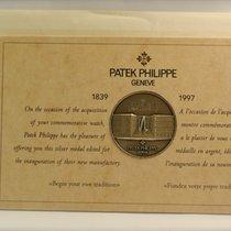 Patek Philippe Medaglia da collezione in argento 1839-1997