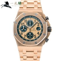 Audemars Piguet Royal Oak Offshore Chronograph Rose gold 42mm Pink