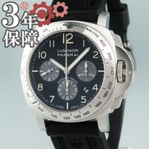 Panerai Luminor Chrono Aço 42mm