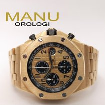 Audemars Piguet Royal Oak Offshore Chronograph Ref.26470or