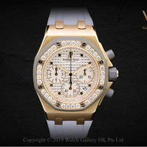 Audemars Piguet Royal Oak Offshore Lady Oro rosa 37mm