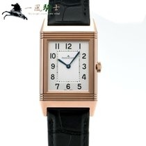 Jaeger-LeCoultre Grande Reverso Ultra Thin Rose gold 46.5mm Silver United States of America, California, Los Angeles