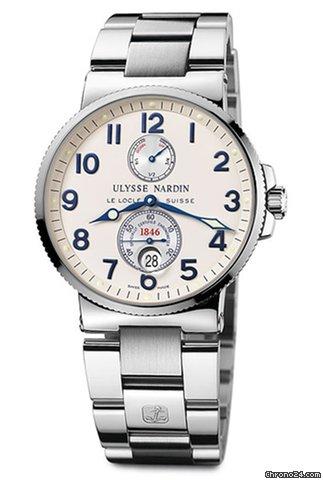 Ulysse Nardin Marine Chronometer 41mm 263-66-7 2020 yeni