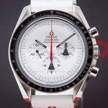 Omega 311.32.42.30.04.001 Speedmaster Professional Moonwatch 42mm