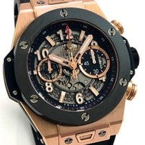 Hublot Big Bang Unico Pinkgold 18K Roségold LC100 Full Set