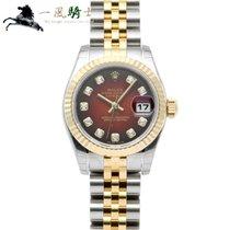 Rolex Lady-Datejust 179173G nouveau