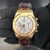 Audemars Piguet Royal Oak Chronograph Rose gold 39mm Silver No numerals United States of America, New York, New York