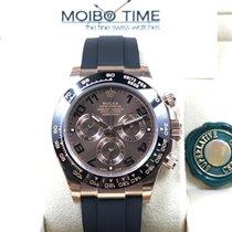 Rolex 18K Everose Gold Daytona Oysterflex Chocolate Dial [NEW]