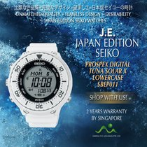 Seiko Prospex SBEP011 New Steel 49.8mm Quartz Singapore, Singapore