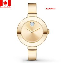 Movado Bold Champagne Dial Gold Ion-plated 3600201 Ladies Watch