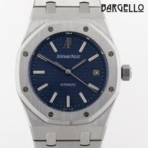 Audemars Piguet Royal Oak Blue Dial Boutique Model