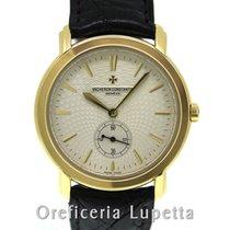 Vacheron Constantin Malte Grande Classique 81000