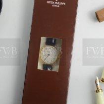 Patek Philippe Calatrava nuevo 2015 Automático Reloj con estuche y documentos originales 7200R-010