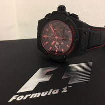 Hublot King Power MONZA
