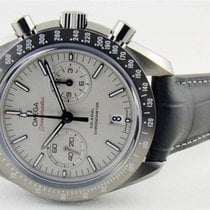 Omega Speedmaster Moonwatch Grey Side Of The Moon 44 mm
