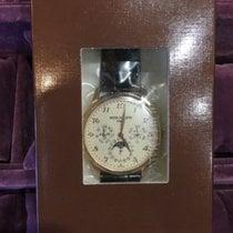 Patek Philippe Rose gold Automatic White Arabic numerals 39mm new Perpetual Calendar