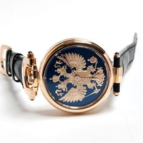 Bovet Rose gold 43mm Automatic EAGLE OF RUSSIA new United States of America, Florida, Aventura