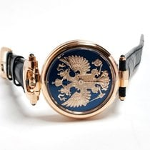 Bovet Amadeo Fleurier EAGLE OF RUSSIA nouveau