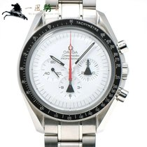 Omega 311.32.42.30.04.001 Zeljezo Speedmaster Professional Moonwatch 42mm rabljen