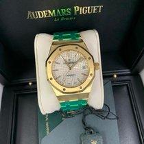 Audemars Piguet Royal Oak Selfwinding 15450BA.OO.1256BA.01 2019 καινούριο