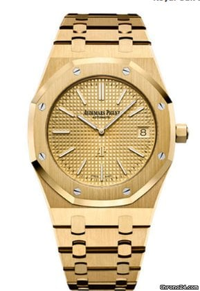 Audemars Piguet Yellow Gold Watches All Prices For Audemars Piguet