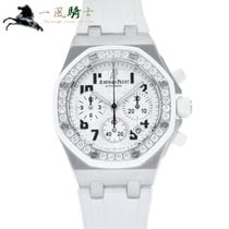 Audemars Piguet Royal Oak Offshore Lady Steel 37mm White United States of America, California, Los Angeles