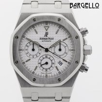 Audemars Piguet Royal Oak Chronograph Kasparov White Dial
