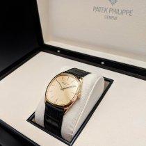 Patek Philippe Golden Ellipse Geelgoud 33mm