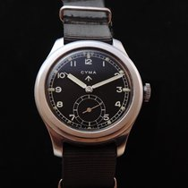 Cyma Vintage Military WWW Dirty Dozen Watch