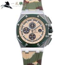Audemars Piguet Royal Oak Offshore Chronograph occasion 44mm Caoutchouc