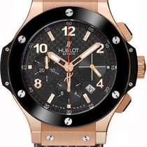 Hublot Big Bang 41mm 341.PX.130.RX