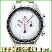 Omega オメガ スピードマスター プロフェッショナル アラスカ・プロジェクト 311.32.42.30.04.001