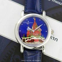Ulysse Nardin Kremlin Platinum 40mm Blue