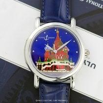 Ulysse Nardin Platinum Automatic Blue 40mm pre-owned Kremlin