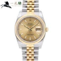 Rolex new Automatic 36mm Steel Sapphire Glass