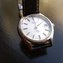 Seiko King 5625-7120 1972 pre-owned
