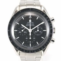 Omega Speedmaster 3570 with papers.