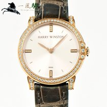Harry Winston Rose gold Quartz Silver 32mm pre-owned Midnight