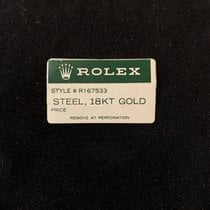 Rolex GMT-Master 16753 new