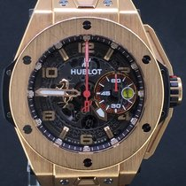 Hublot Big Bang Ferrari 45MM Pink Gold Box&Papers, MINT