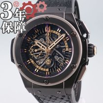 Hublot King Power 748.CI.1119.PR.KOB13 Good Titanium 48mm Automatic
