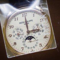 Patek Philippe 5327R-001 Perpetual Calendar 5327 NEW RELEASE...