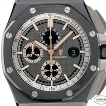 Audemars Piguet Royal Oak Offshore Chronograph 26415CE.00 nowość