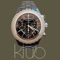 8999045bc5c Comprar relógios Chanel Cerâmica