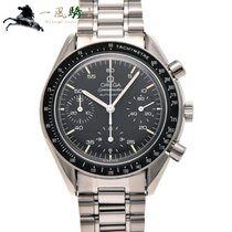 Omega Speedmaster Reduced Steel 38mm Black