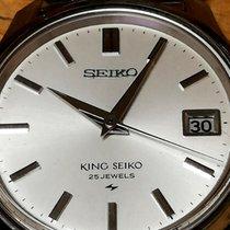 Seiko King Stahl 36mm Silber Keine Ziffern