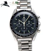 Omega Speedmaster Professional Moonwatch 145.022-71ST 1971 usados